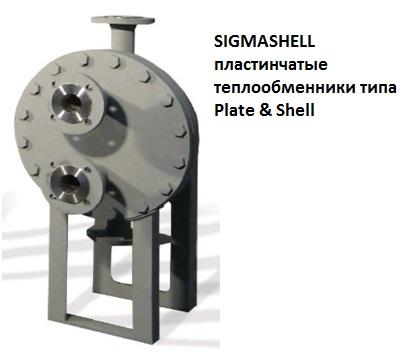 Api schmidt-bretten пластинчатый теплообменник инструкция теплообменник нн 41 тс-16 прайс